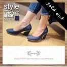 Low-heeled (Classic Blue) Denim Heels RS3332A