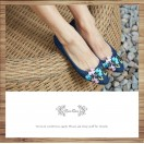Flower Embroidered Design / Handmade Shoes / Denim / Leather inside / RS3839A