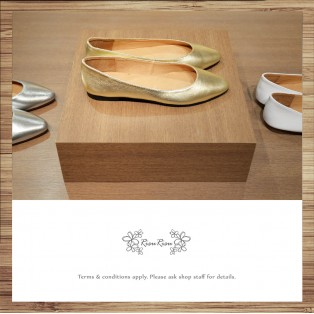 Flat Basic ( Gold ) Roman Leather / RS3842C