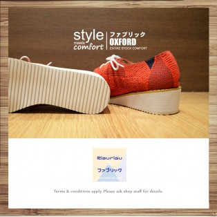 Risurisu / Red winter day / Handmade / Japanese Fabric / RS3981A