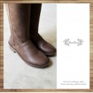 Japanese like-it | Brown | Leather long boots  | RS4009B